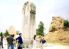 Stele of Qianling (Qian Mausoleum), Xian