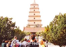 Big Wild Goose Pagoda, Xian, Shaanxi