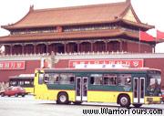 A bus, Beijing