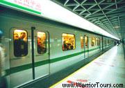 Platform of a subway, Shanghai