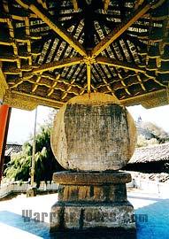 Stone Drum Town, Lijiang, Yunnan