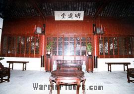 Canglang Pavilion (Blue Wave Pavilion), Suzhou
