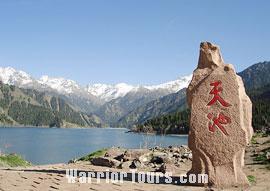 Heavenly Lake, Urumqi