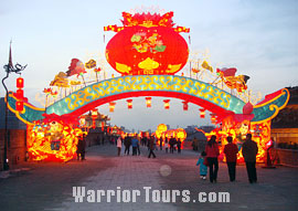 Chinese Lantern Festival on the City Wall of Xian