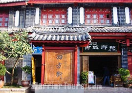The center of Lijiang Old Town, Yunnan