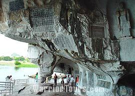 Stone inscriptions of Fubo Hill, Guilin